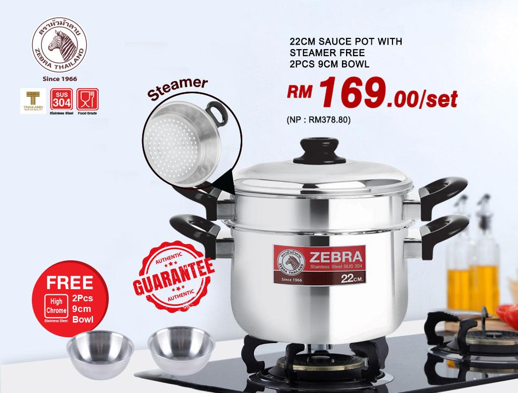 22cm-Sauce-Pot (1)